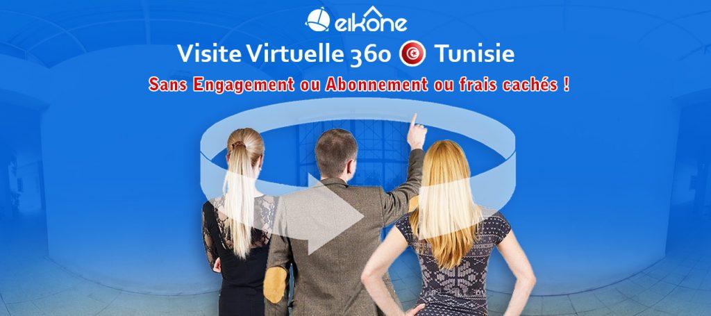 Visite Virtuelle 360 degrés - Visite Virtuelle 3D